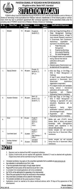 ministry-of-science-technology-jobs-2021-application-form