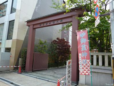 儀式殿入口