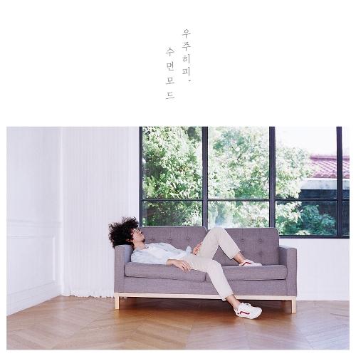 Cosmos Hippie – Self Live – Single