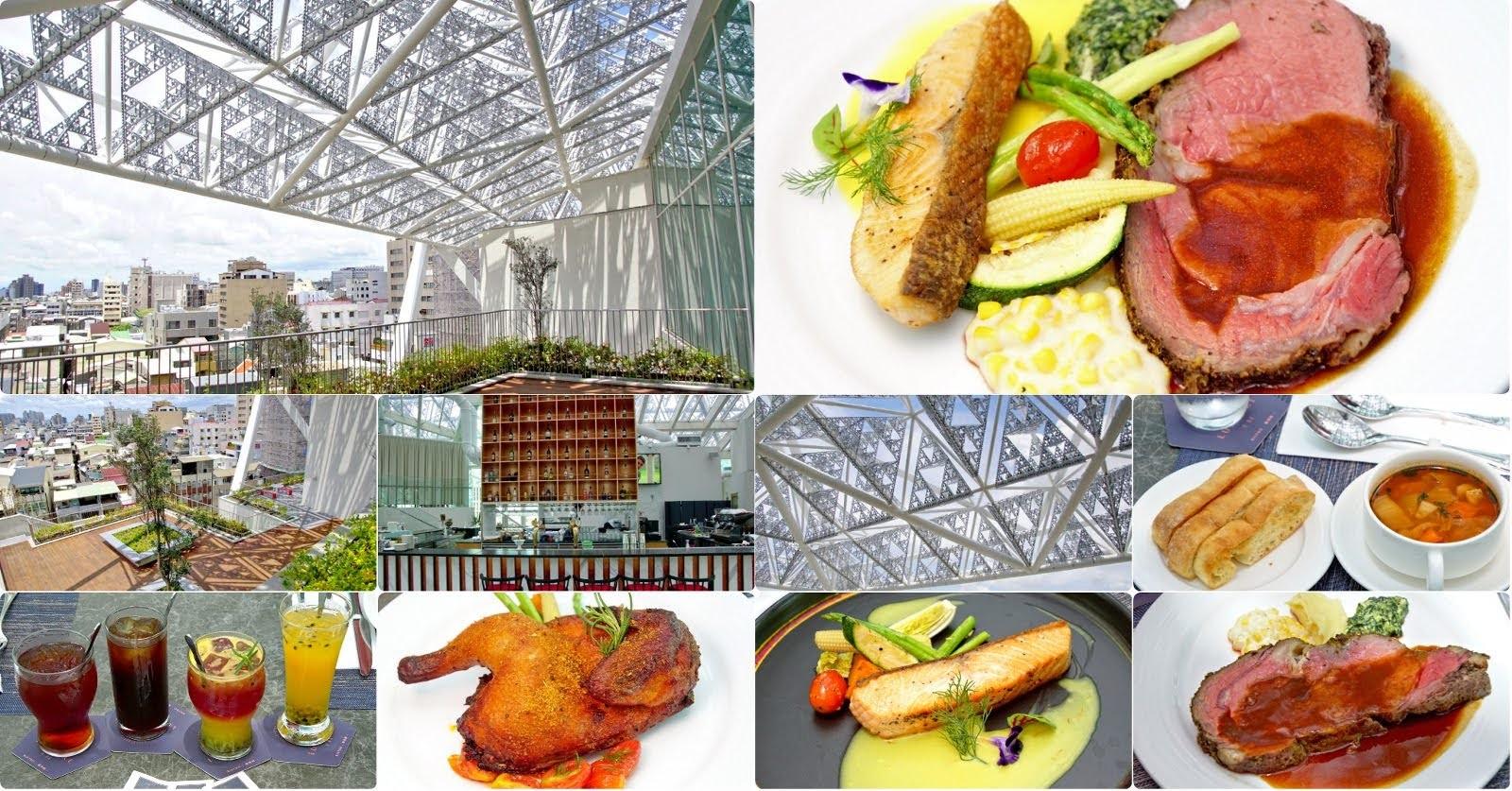 [台南][中西區] 美。食光 Lumière|美術館頂樓的優雅餐酒館|食記