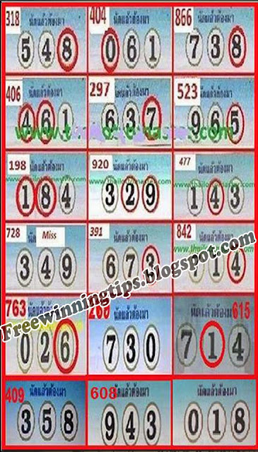 Thai lottery 3up Tass Tip Paper 16-11-2014