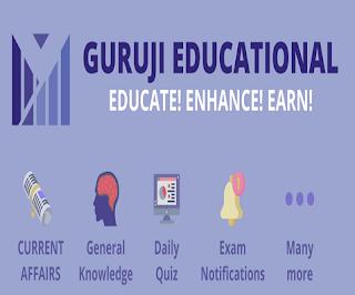 guruji educational