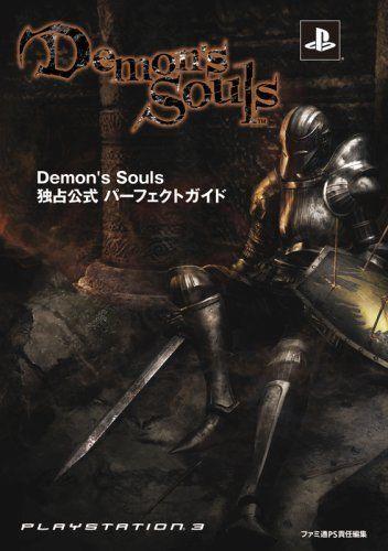 SPECIALE - Demon's Souls - Quando i Souls non erano di moda