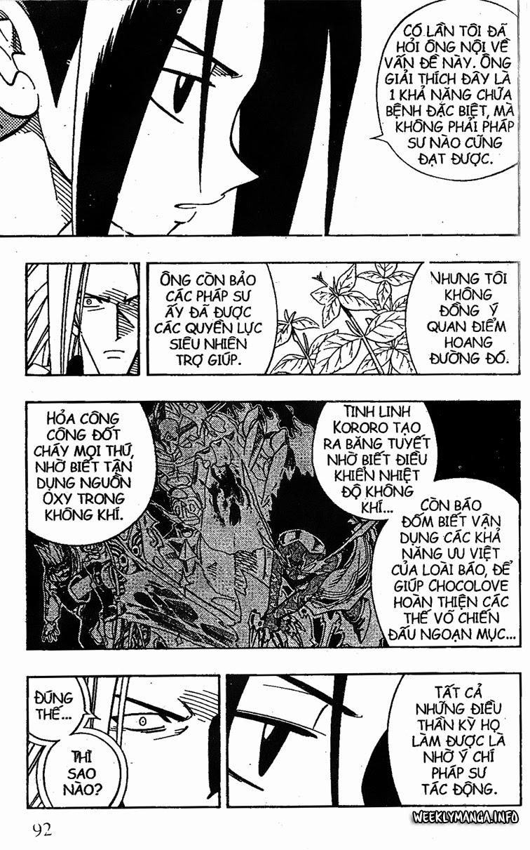 Shaman King [Vua pháp thuật] chap 195 trang 15