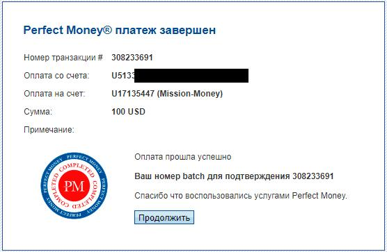 mission-money.com отзывы