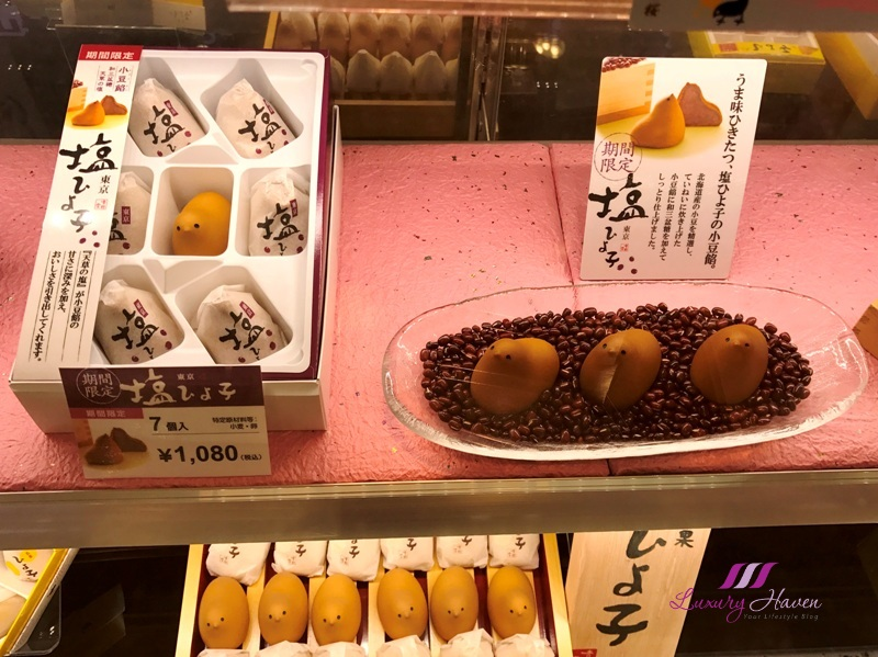 expasa tokyo shio hiyoko cute japanese souvenirs