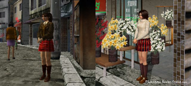 What's Shenmue: Izumi (left) and Nozomi (right)
