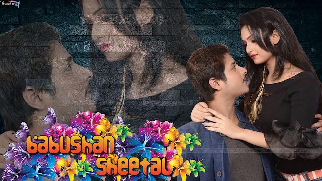 Sheeta Babusan Hot Romantic HD Wallpaper Download