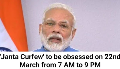 COVID-19: 'Janta Curfew' to be observed on 22nd March from 7 AM to 9 PM