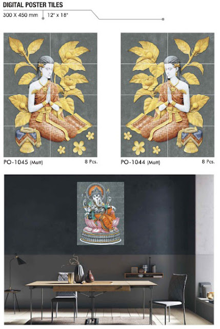 3d Wall Tiles for Drawing Room