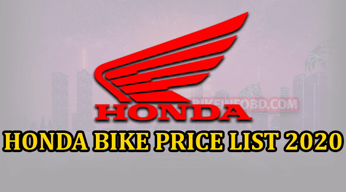 Honda Motorcycle Latest Price in BD 2021