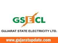 GSECL Provisional Merit List and Result