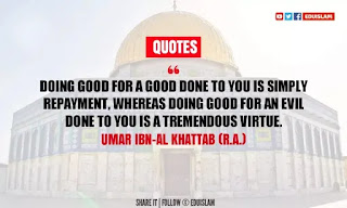 Umar ibn al-Khattab quotes in English