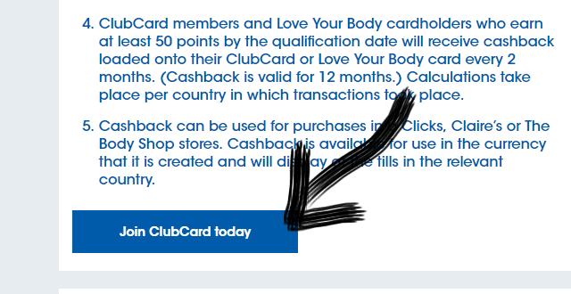 طريقة الحصول على بطاقة Clicks ClubCard تصلك الى باب منزلك مجانا