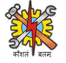 ITI Tarsali Online Apprentice Bharti Melo 2020