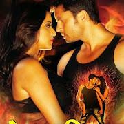 Bhojpuri hot actress Monalisa, Vikrant Singh New Upcoming movie Prem Leela wiki, Shooting, release date Poster, pics news info