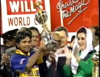 Aravinda de Silva 107* - Australia vs Sri Lanka Wills World Cup Final 1996 Highlights