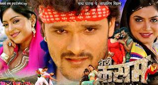 Bhojpuri Picture Of Khesari Lal Yadav