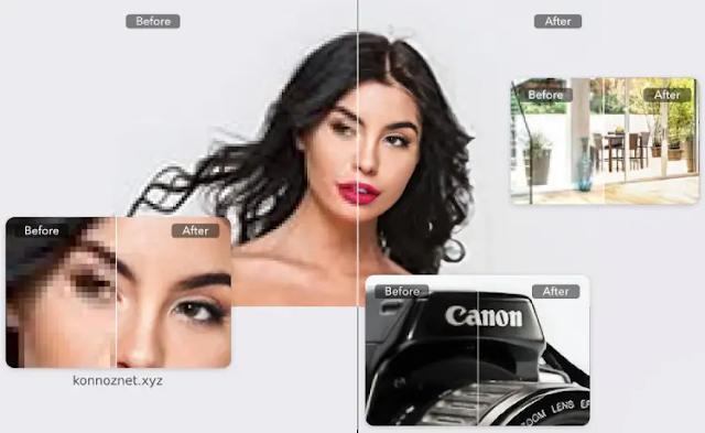 كيفية تحسين جودة الصور اونلاين