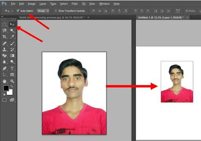 Move tool using in photoshop