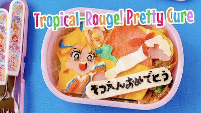 Cure Summer Bento Lunch Box (7 Useful Tips to Make Kyaraben)
