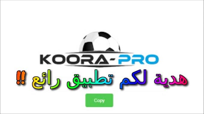 KOORA PRO IPTV INSTALLATION ET ACTIVATION SUR WINDOWS