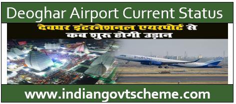 Deoghar Airport Current Status