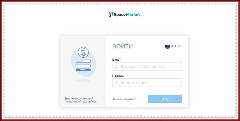 Мошеннический сайт spacemarket.cc – Отзывы, развод! Компания SpaceMarket мошенники