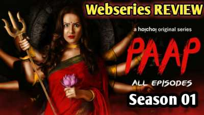 Paap 2019 Hoichoi Hindi Dubbed Web Series Season 1 Download 480p