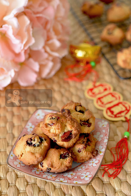 mini less sugar honey cranberry cookies