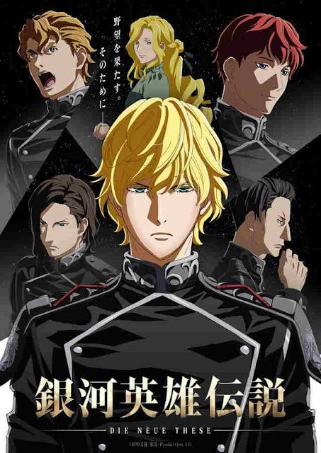 Inilah Jadwal Rilis Anime Legend of the Galactic Heroes: Die Neue These Season 2