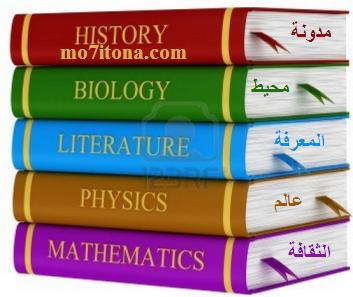مواصفات الكتاب المدرسي