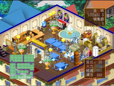 愛神餐館2中文版+攻略,結合模擬經營及戀愛養成!