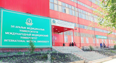 International Medical University IMU Kyrgyzstan