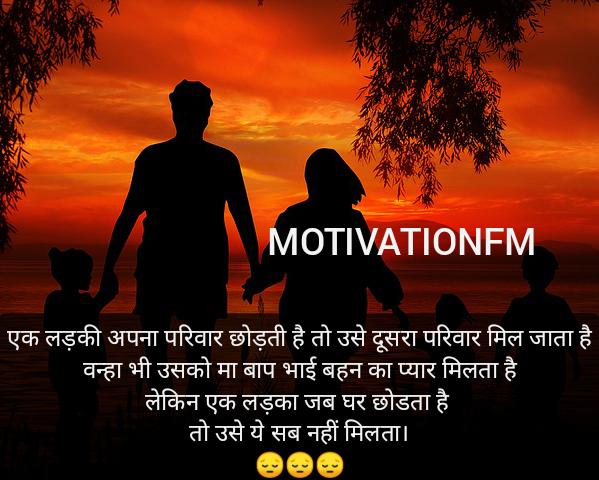 Life qoutes hindi