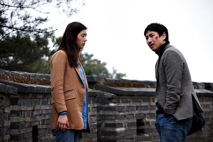 Nobody's Daughter Haewon (2013)