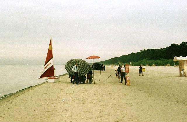 19 мая 1986 года. Юрмала. Пляж. Срочное фото