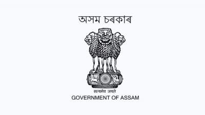 Assam-Government-Logo