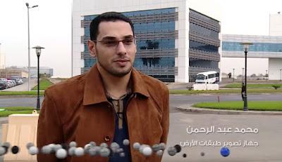 المبتكر مهندس محمد عبد الرحمن في برنامج نجوم العلوم