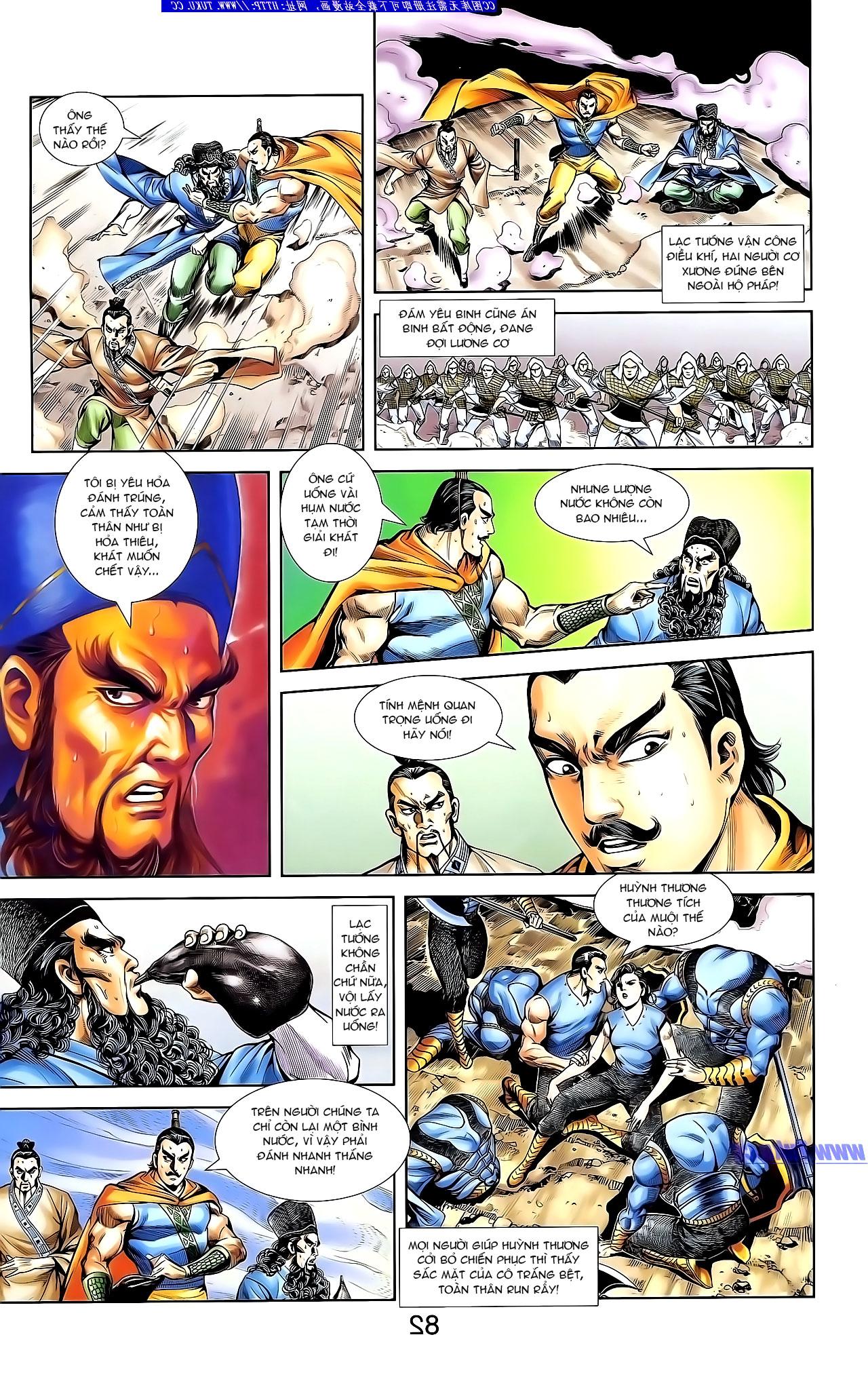 Cơ Phát Khai Chu Bản chapter 135 trang 8