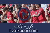 نتيجة مباراة مانشستر يونايتد وليوتن تاون بث مباشر لايف 22-09-2020 كأس الرابطة الإنجليزية