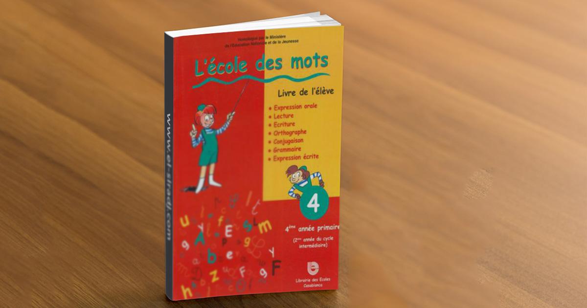 تحميل L'école des mots للسنة الرابعة ابتدائي دليل المدرس + توازيع مرحلية وتوزيع سنوي