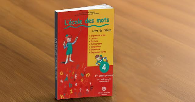 Fiches Ecole des mots 4AP - جذاذات الفرنسية المستوى الرابع