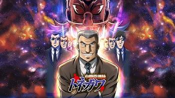 [TV] Chuukan Kanriroku Tonegawa