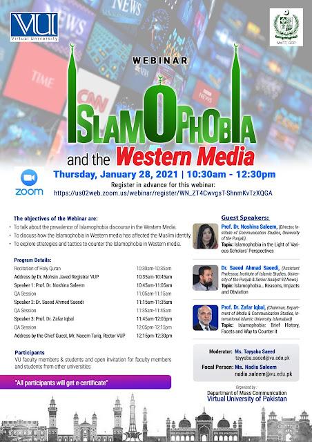 """""""Islamophobia and Western Media"""" 2021"""