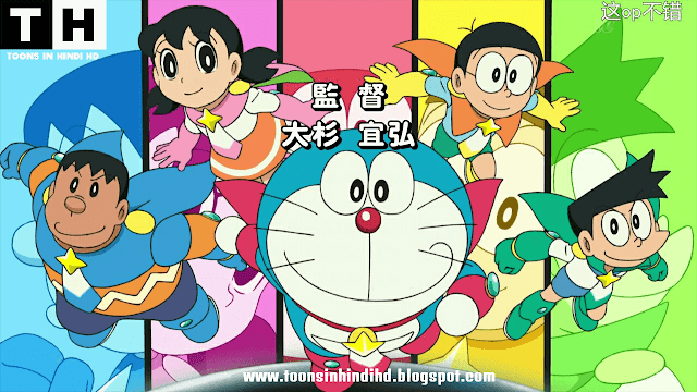 Doraemon The Movie Nobita Aur Antariksh Daku In HINDI Full Movie [HD 720p] Watch Online