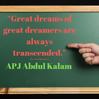 dream quotes by APJ Kalam