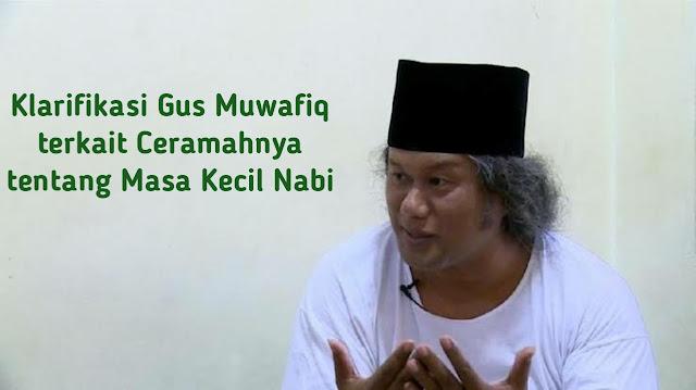 Klarifikasi Gus Muwafiq terkait Ceramahnya tentang Masa Kecil Nabi