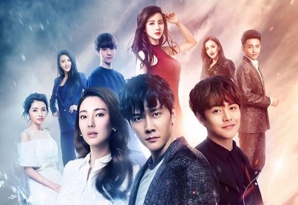Download Drama China Ice Fantasy Destiny Sub Indo Batch