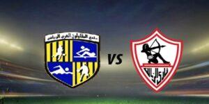 يلا شوت ماتش الزمالك ضد المقاولون العرب مباشر 27-08-2020 مباراة الزمالك والمقاولون العرب في الدوري المصري
